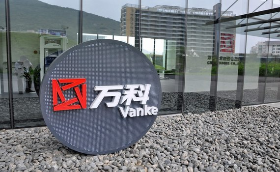 China Vanke, the world's largest property developer, is fending off a takeover attempt from its biggest shareholder, Buoneng Group.