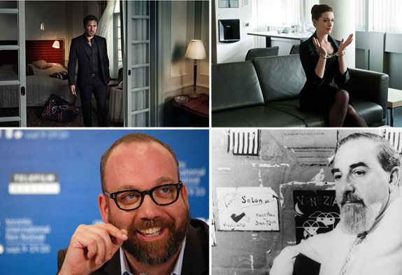 Clockwise from left:  Henrik Lundqvist, Anne Hathaway, Paul Giamatti and Al Hirschfeld