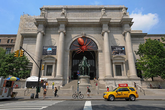 The American Museum of Natural History on the Upper West Side